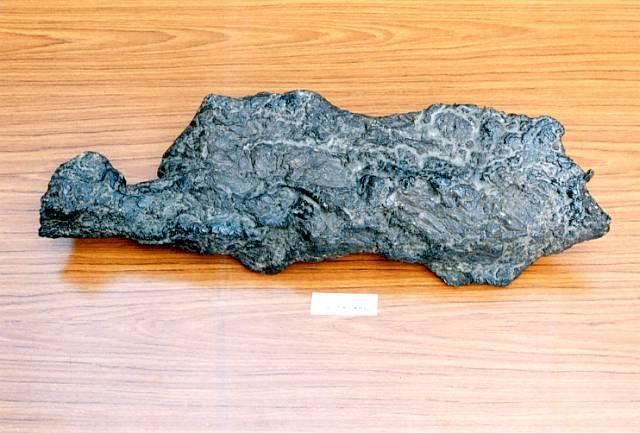 和銅石(大)
