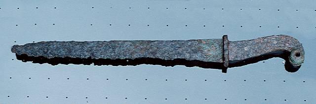 蕨手刀(わらびてのとう)