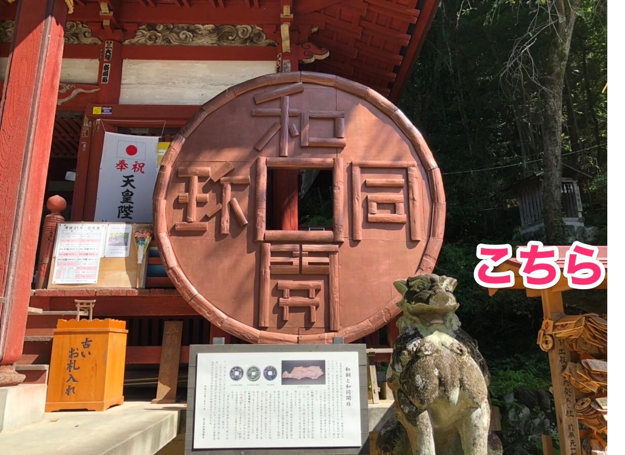 聖神社の境内にある八坂神社