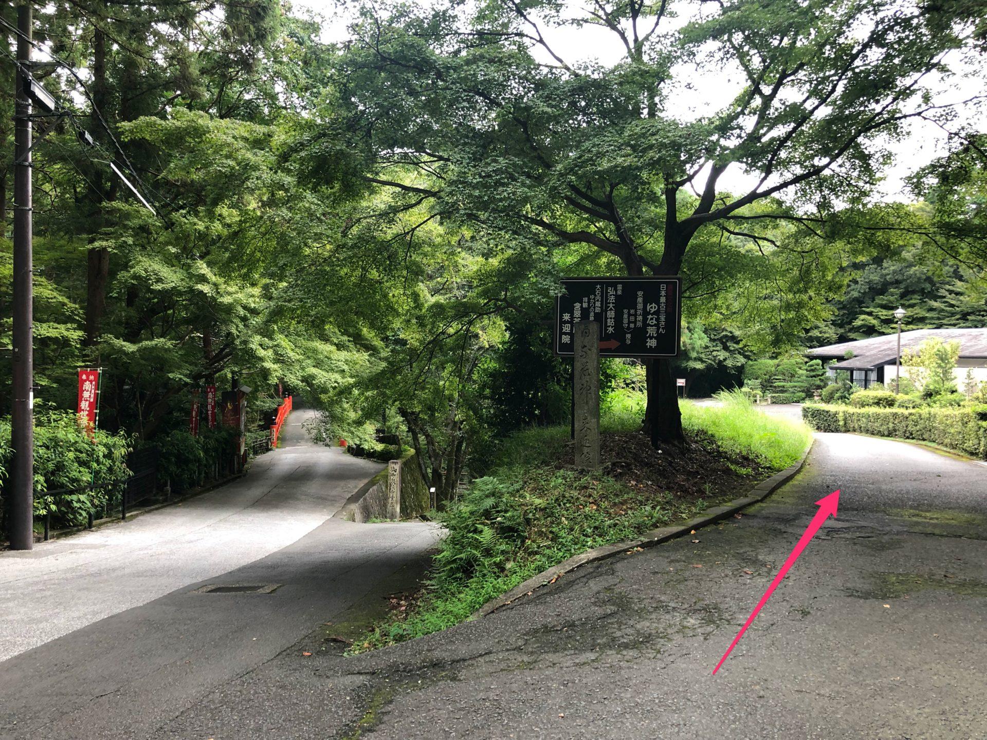 日本最初稲荷神石社までの道2