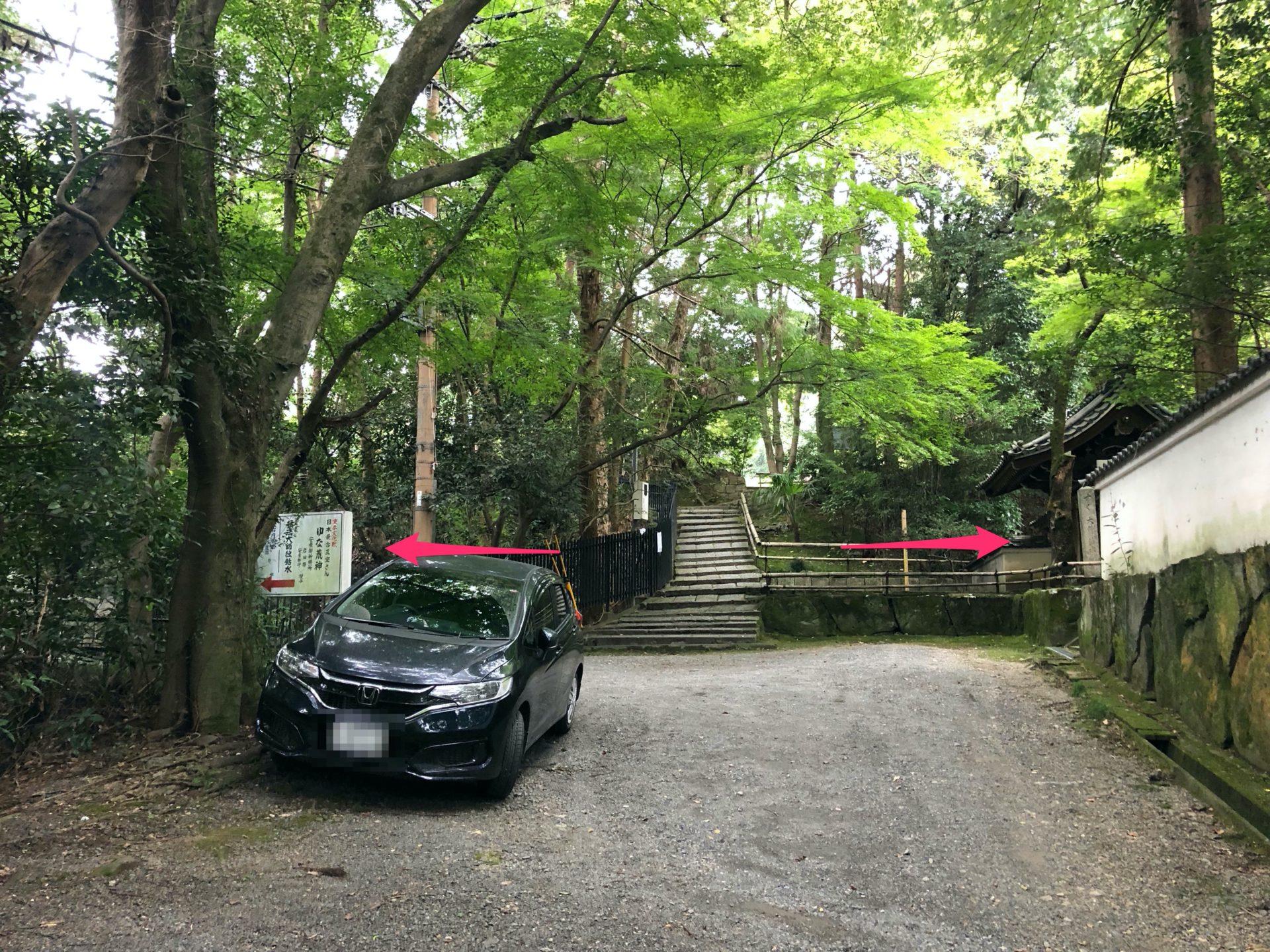 日本最初稲荷神石社までの道5
