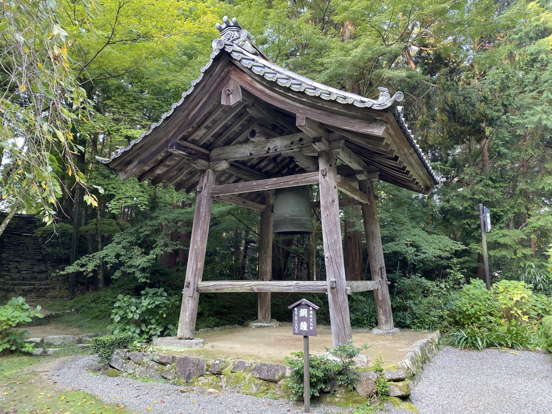金剛輪寺の銅鐘