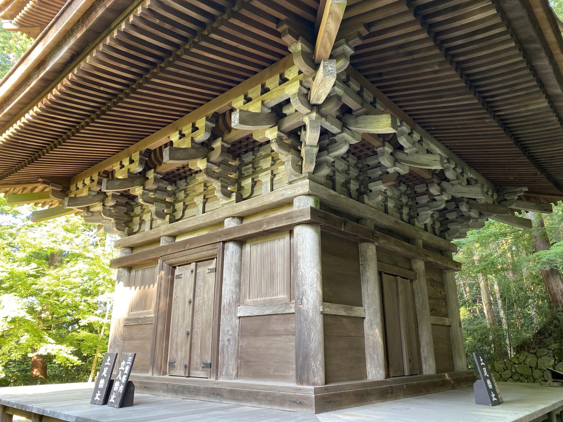 金剛輪寺 三重塔