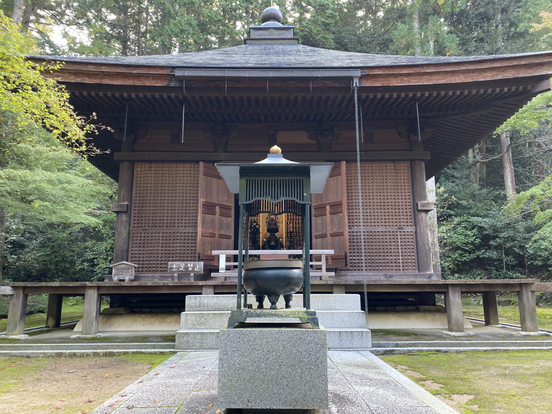 金剛輪寺 地蔵堂