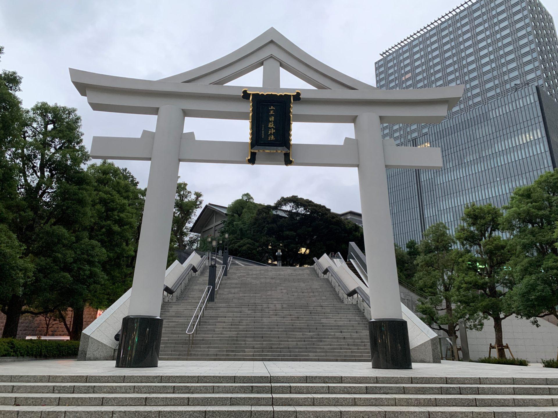 日枝神社 外堀通り側の山王鳥居