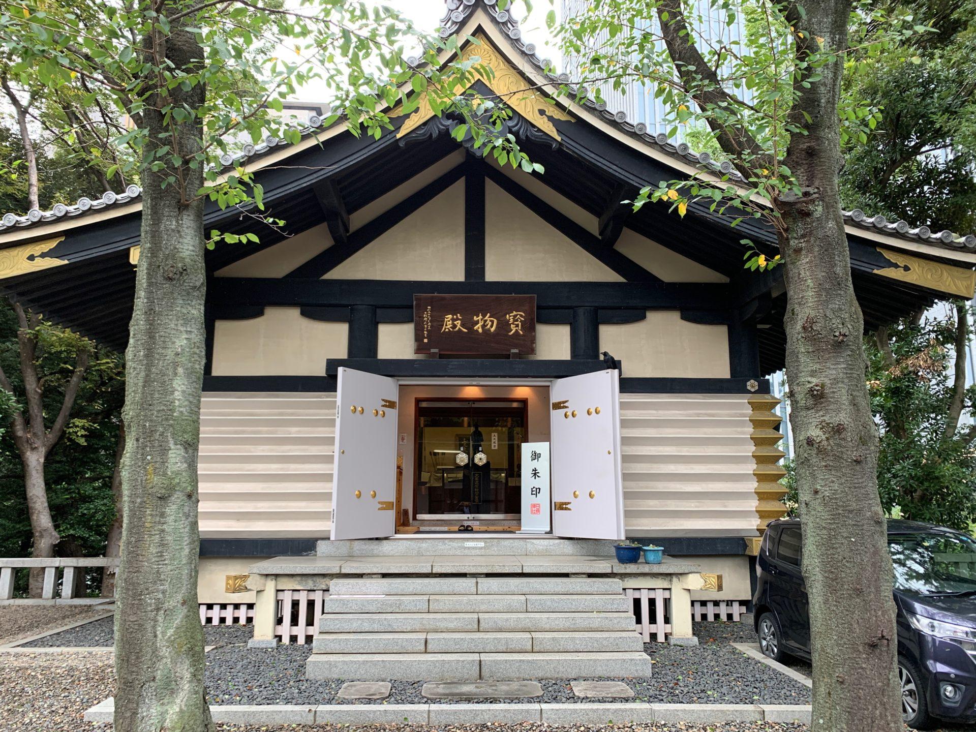 日枝神社の宝物殿