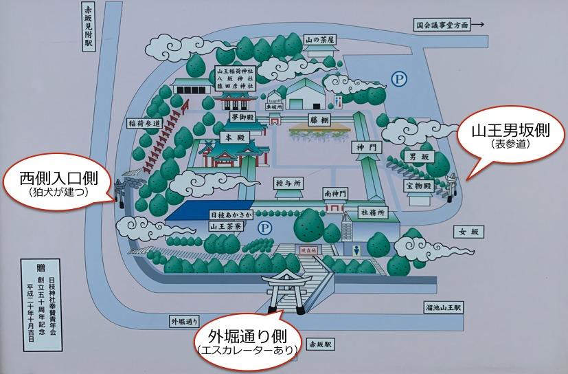 日枝神社の山王鳥居がある場所