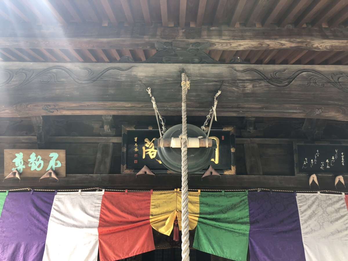 お寺の鰐口