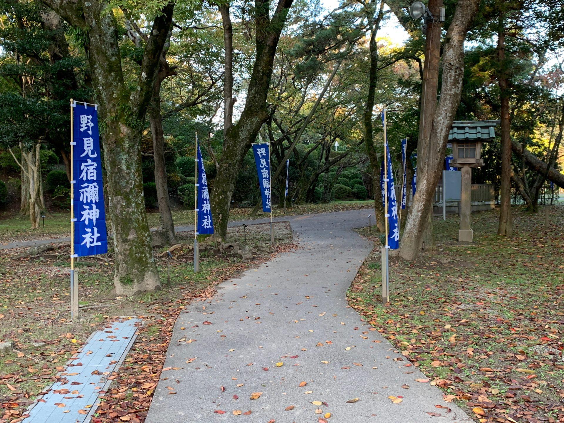 野見宿禰神社への道