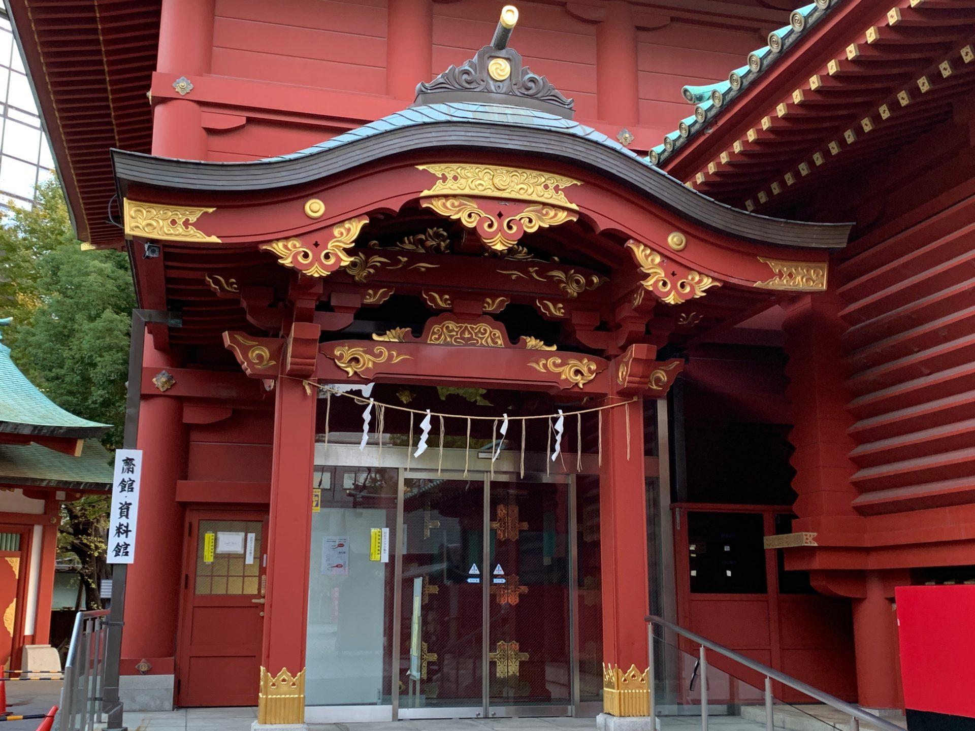 神田明神の祭祀殿(資料館)