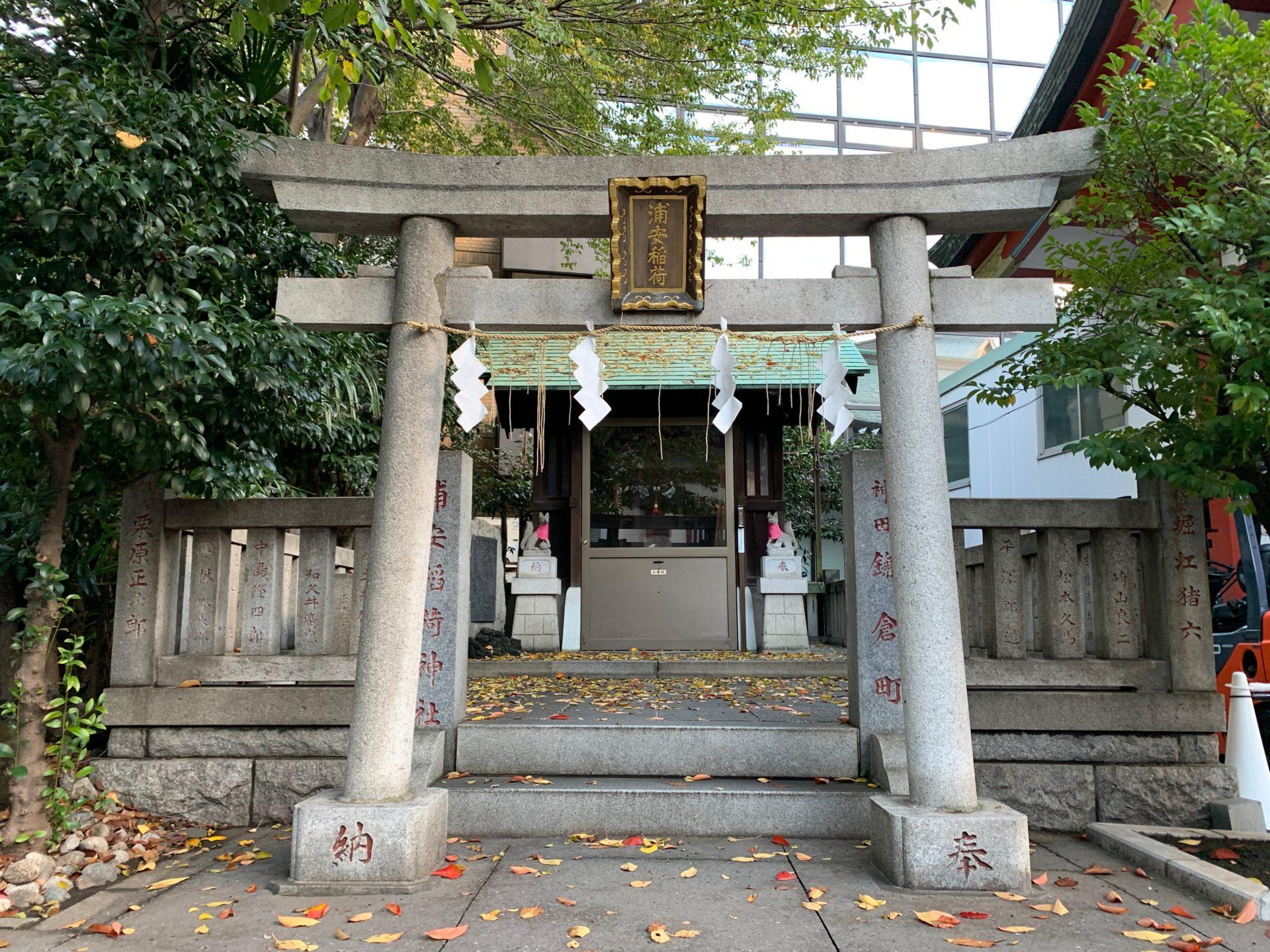 浦安稲荷神社で参拝