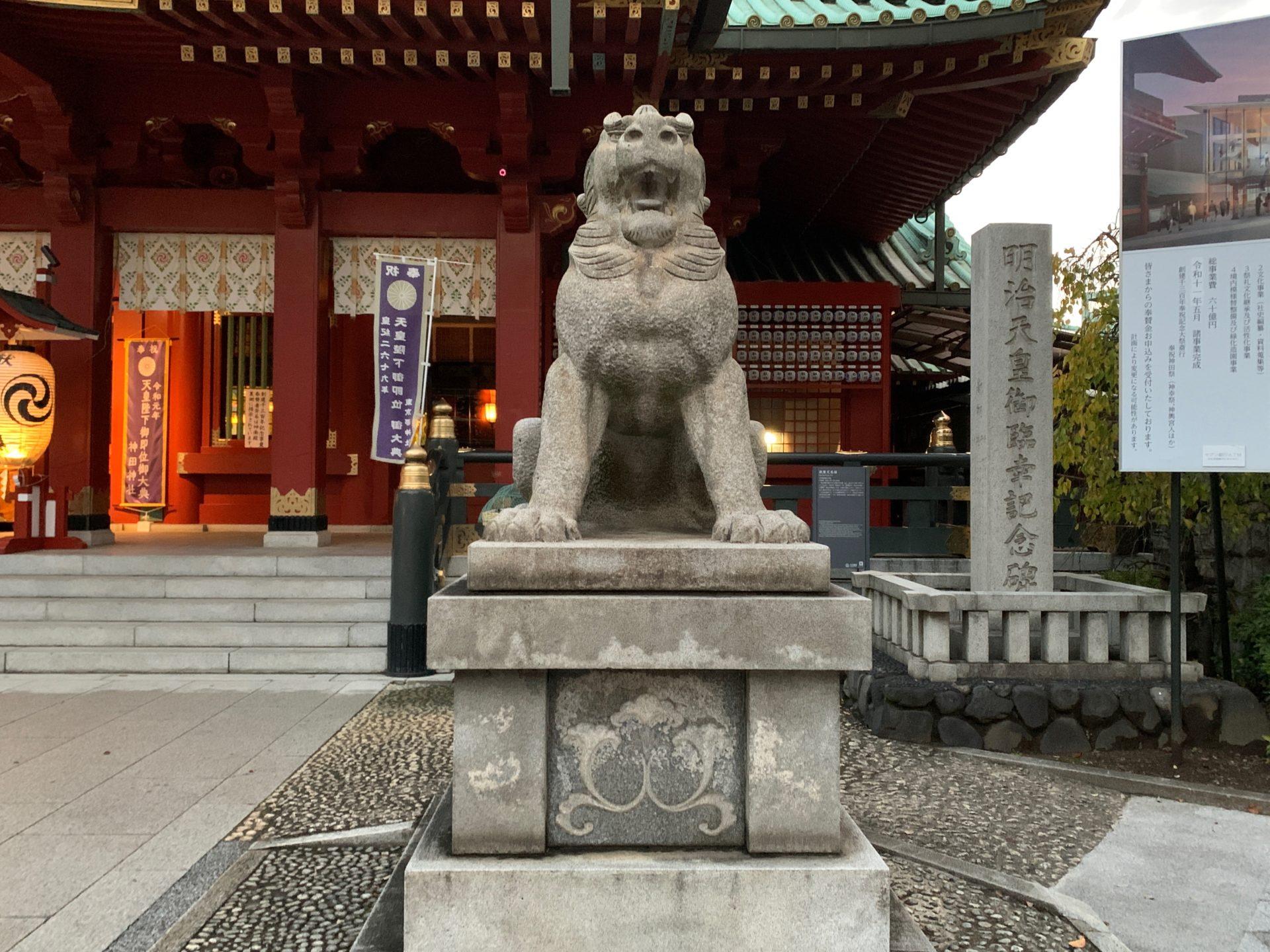 神田明神の狛犬(阿形)