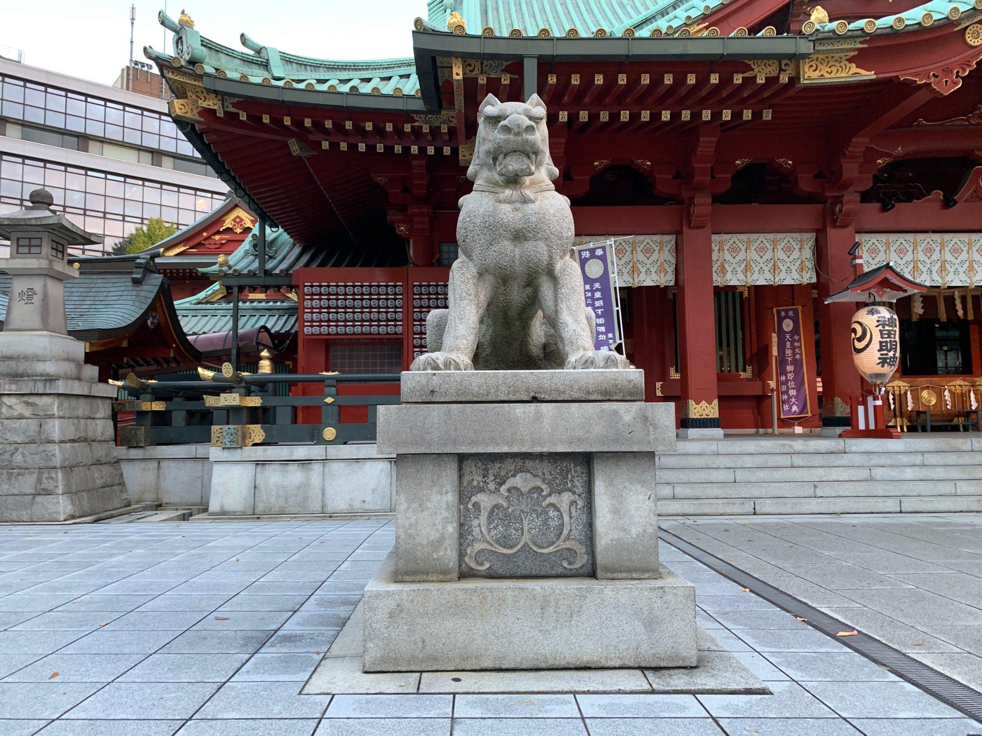 神田明神の狛犬(吽形)