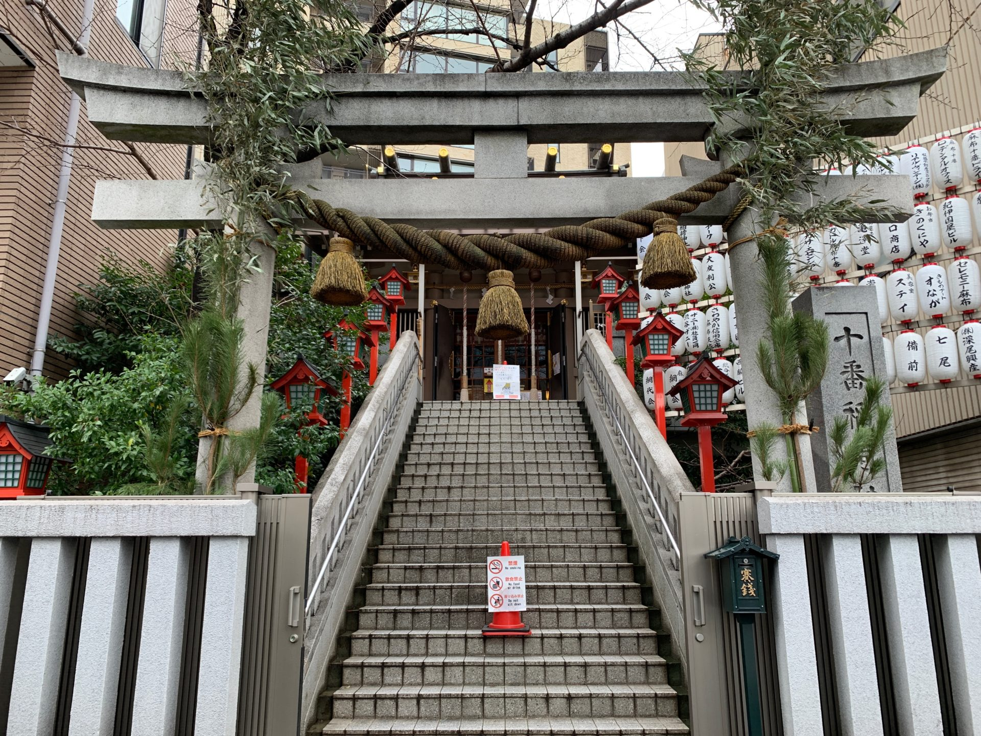 十番稲荷神社の本殿