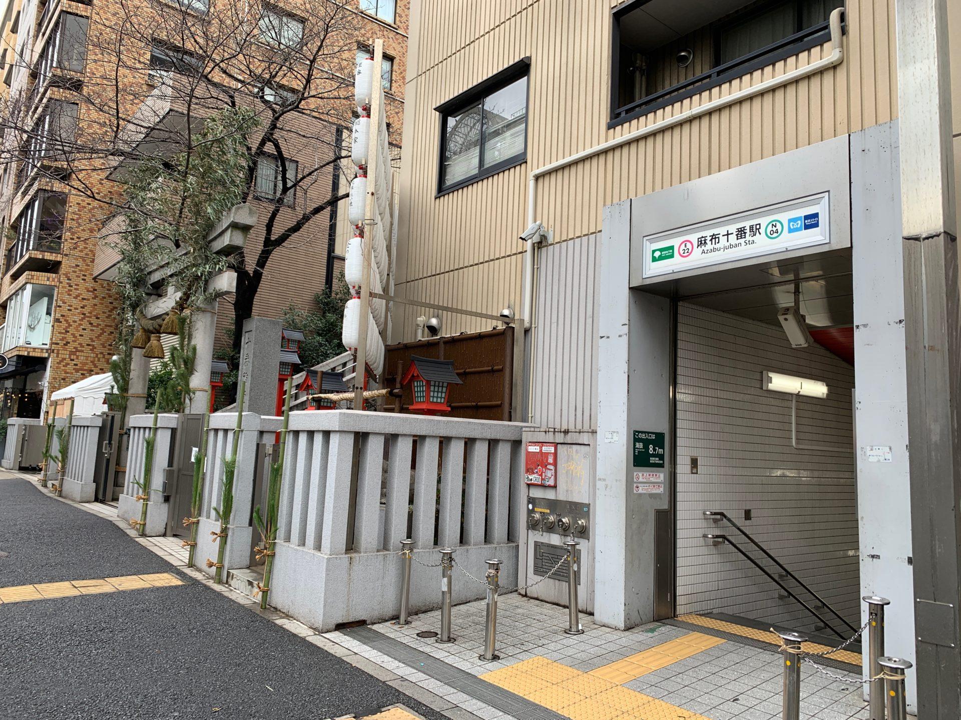 麻布十番駅7番出口