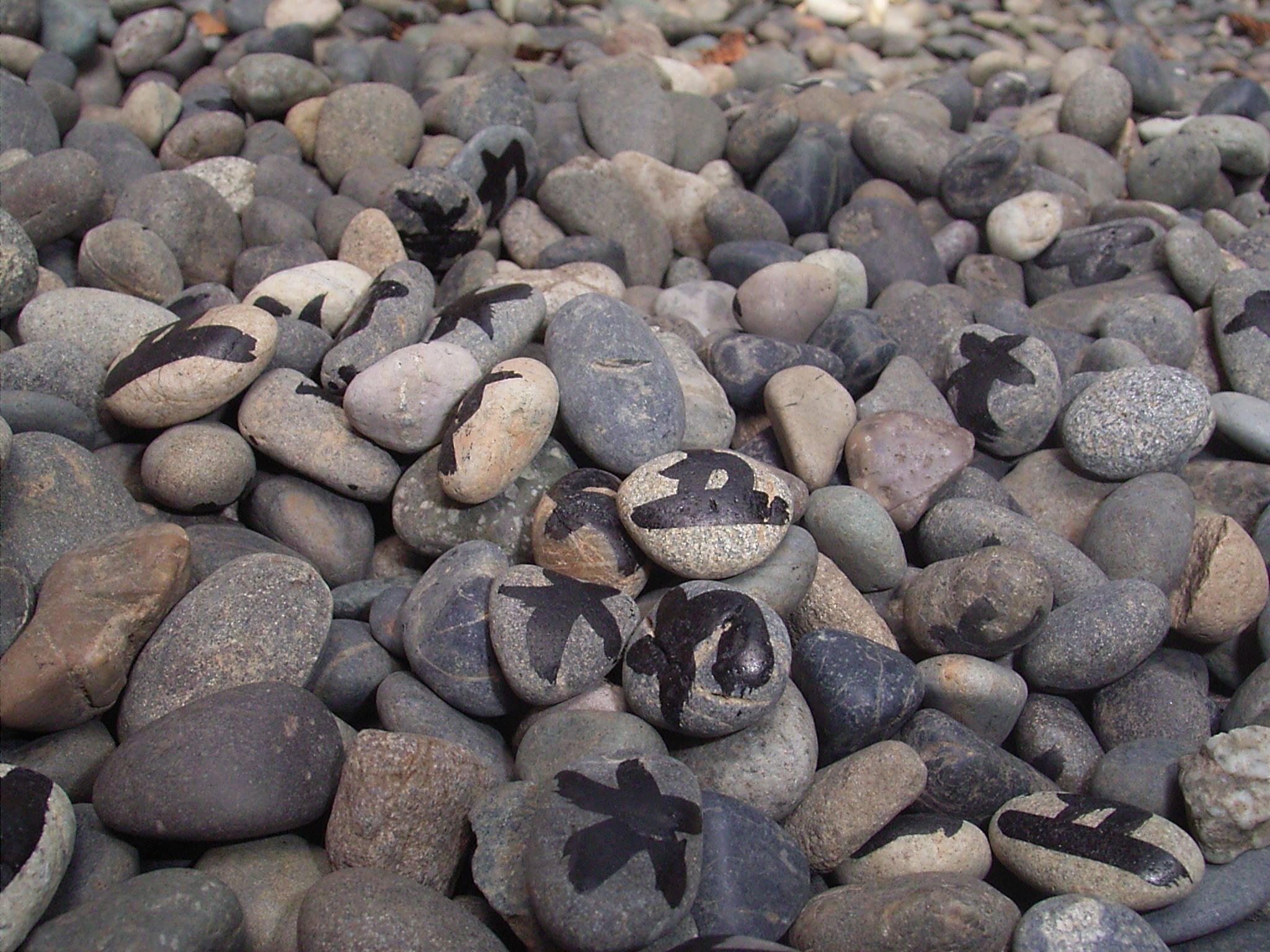 五大力の石