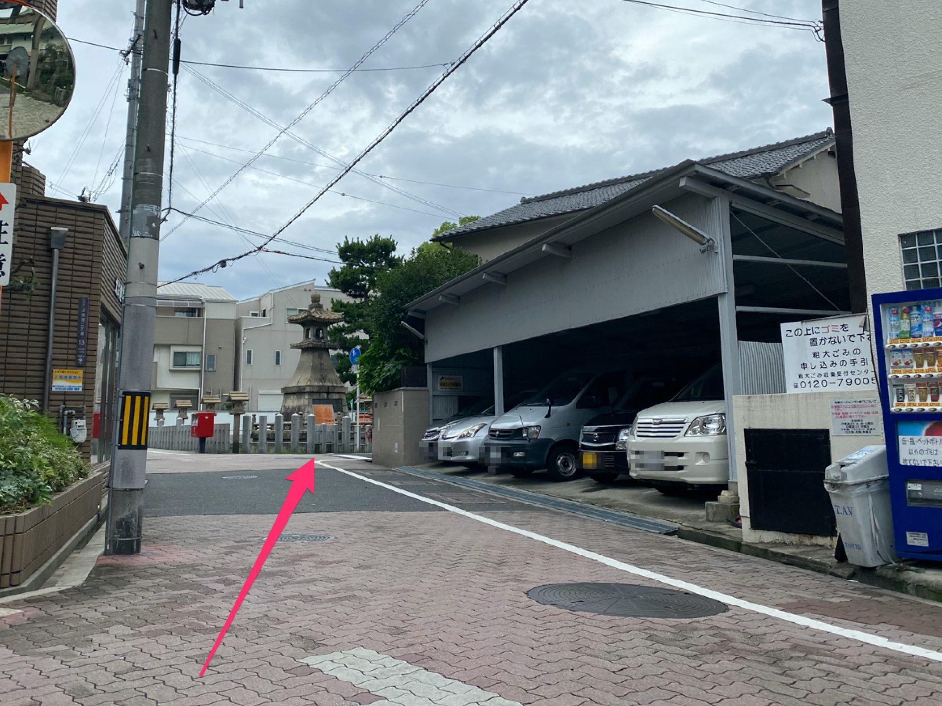浅澤社への道