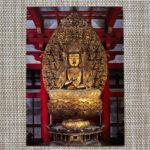 大日如来坐像 重要文化財 東寺|東寺ポストカード